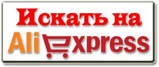 logo-ali-1.png