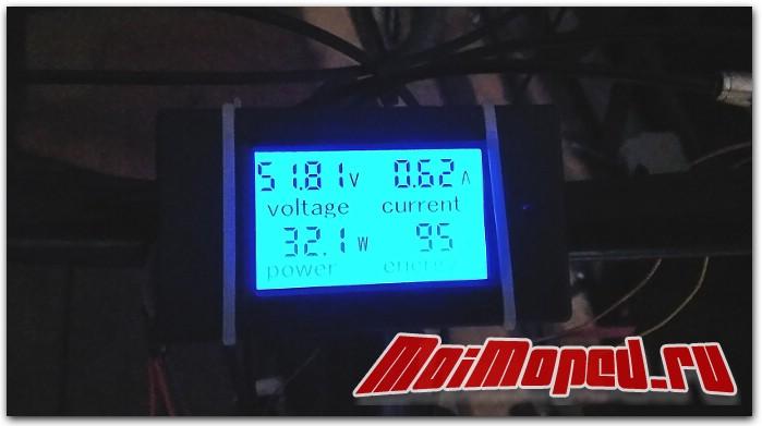 Электовелосипед на генераторе от автомобиля