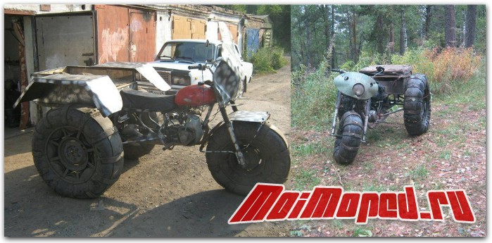 Самодельный трицикл из мотоцикла