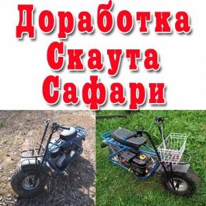 http://moimoped.ru/images/photos/small/article1650.jpg